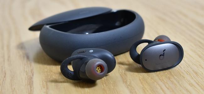 Anker史上最高、圧倒的な音質や最大32時間の長時間再生も可能な完全ワイヤレスイヤホンの最上位モデル「Soundcore Liberty 2 Pro」発売