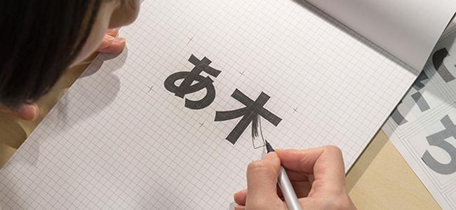 AdobeとGoogleが協同で開発、1つで日本語・中国語・韓国語の表示に対応したフォント「Source Han Sans」がリリース