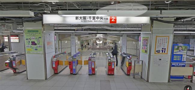 これでダンジョンクリア!Googleマップが梅田地下のストリートビューを公開!