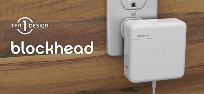 MacBookの純正電源アダプタをコンセントを横向きにつけられる「Ten One Design Blockhead」にホワイトモデルが登場