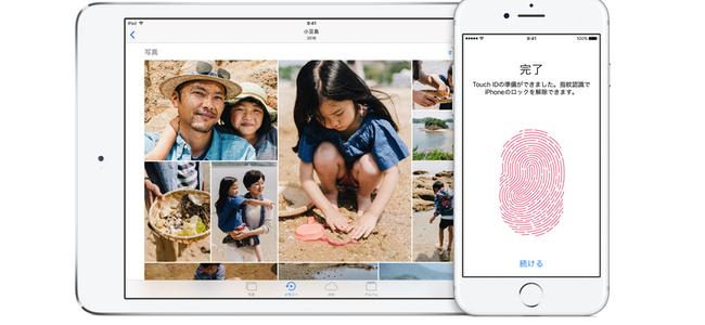 iPhone 8には顔認証が加わって新しい光学式Touch IDとの二段階認証になるかも