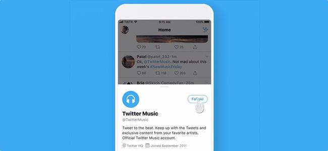 Twitterが公式アプリで画面を遷移せずにその場でプロフィールを確認できる機能をテスト中