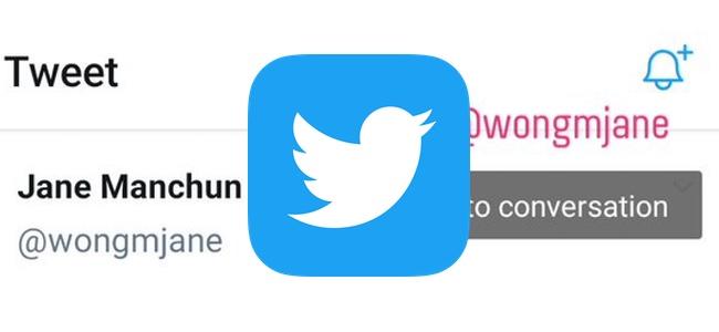 Twitterがユーザー同士の会話をフォローする機能をテスト中。会話が進むと通知で知ることが可能