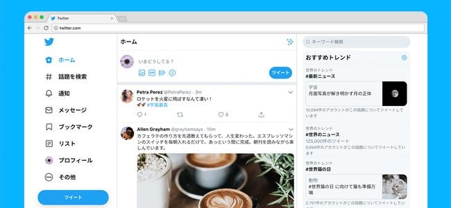 PCウェブ版Twitterがリニューアル。複数アカウントの切り替えが可能となり、ダークモード用の配色の選択が可能、各種機能へのアクセスがしやすく