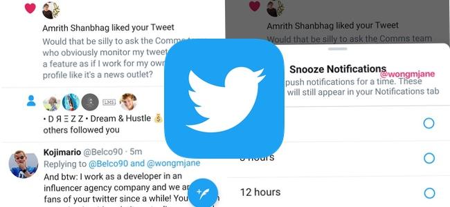 Twitterが通知を一時的にストップする「スヌーズ機能」をテスト中か