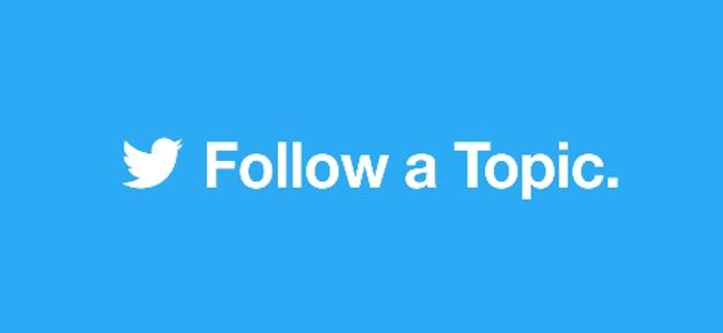 Twitterが従来のアカウントではなく、会話や話題をフォローできる「トピックス」機能を正式に発表