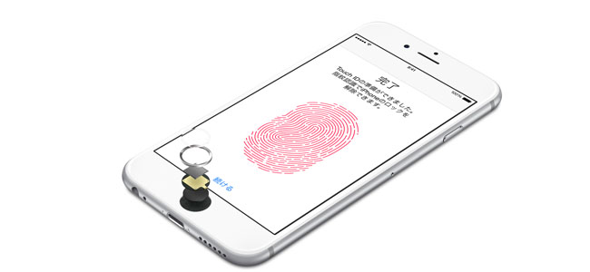 次期iPhoneには改良版のTouch IDが搭載されるとのウワサ