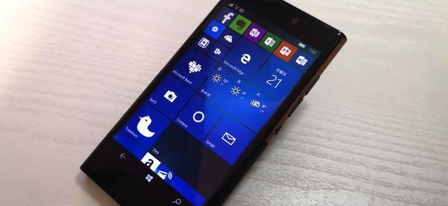 Windows 10 Mobileのサポート終了が2019年12月10日と発表。Microsoftが公式にiOSやAndroidへの移行を促す