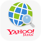 Yahoo!ブラウザ