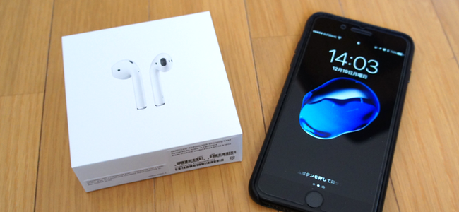 使い勝手は?音質は?音ゲーで使える?Apple純正、完全ワイヤレスイヤホン「AirPods」レビュー