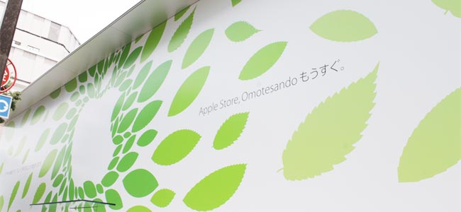 Apple Store 表参道のオープン日が発表!6月13日はケヤキの樹の下に集合!