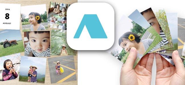 毎月写真8枚までプリントが無料。写真をすぐに選べるとことんシンプルなデザインも心地よい「ALBUS」