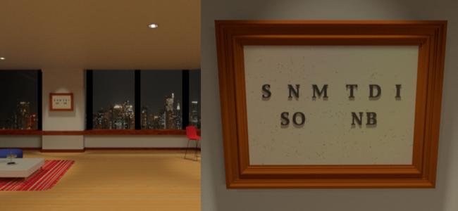 きれいな部屋にも謎があるのさ。夜景が美しい部屋から脱出セヨ!「脱出ゲーム Ambience」