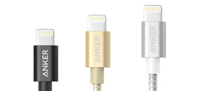 Ankerがスタイリッシュかつ高耐久な「Anker 高耐久ナイロン ライトニング USB ケーブル」を1月17日に発売