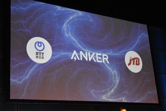 anker_27