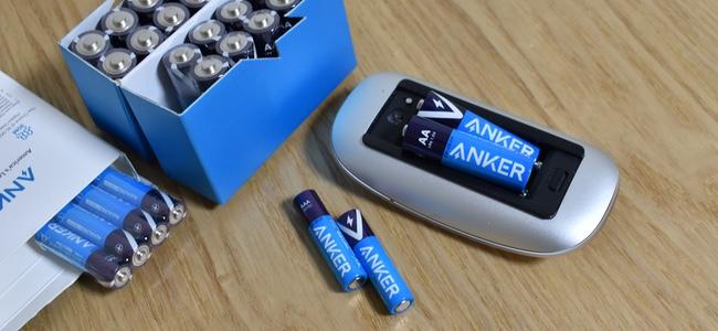 Ankerがなんとアルカリ乾電池を発売。破損しにくい構造で劣化や液漏れを防ぎ、最大10年の長期保存が可能