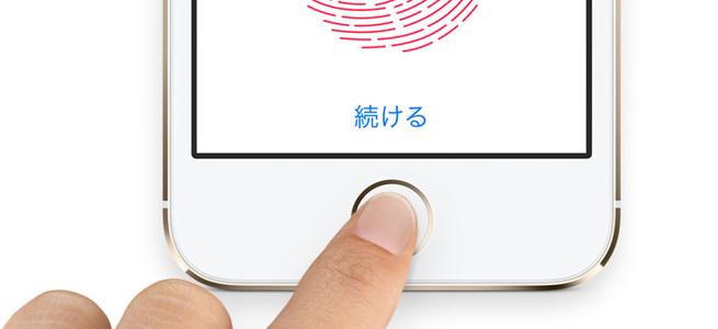 新型iPhoneのホームボタンはたくましくて、感度もイイ!?Appleがリキッドメタルに関する特許を申請!