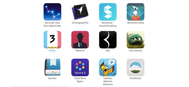 Apple、優れたアプリに贈られる「Apple Design Award」を発表