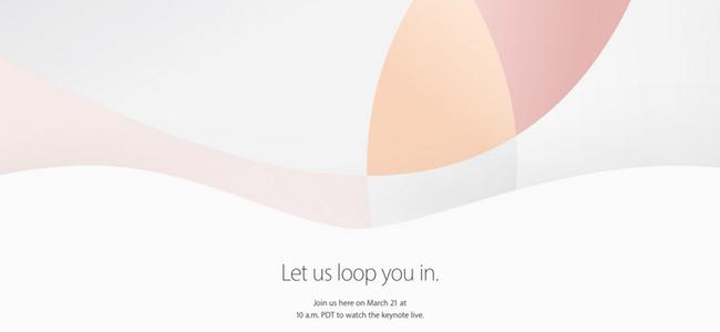 iPhone SEや新しいiPadも発表!?Appleが3月21日にスペシャルイベントを行うことを正式発表!