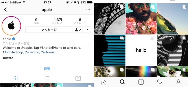 Appleが公式Instagramアカウントの運用を開始