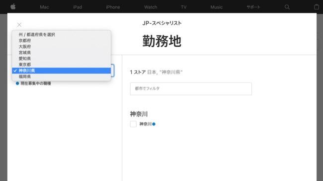 apple_02