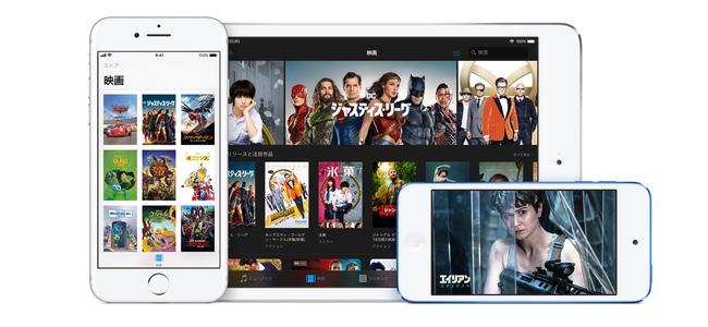 Appleが展開予定の新定期購読サービスは「動画」「ニュース」「雑誌」の3種?3月25日に発表か