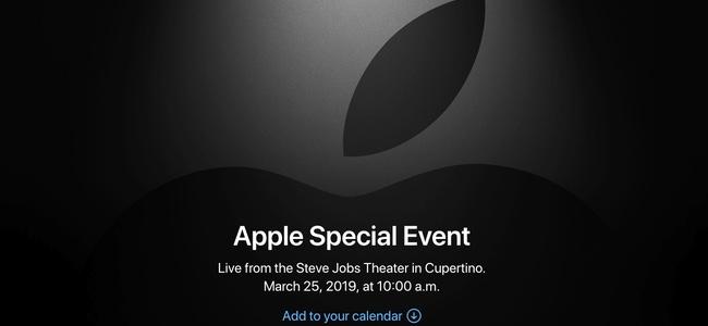 Appleが3月25日にスペシャルイベントを開催することを正式に発表。噂のニュースや動画の定額サービス、新iPadが発表か