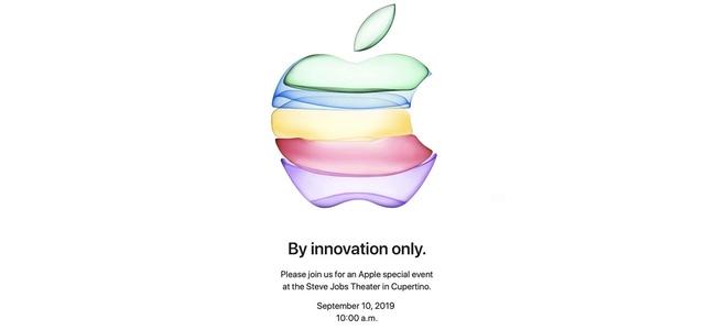 【正式発表】Appleがスペシャルイベントを9月10日(日本時間11日午前2時)に開催すると発表。メディアに招待状を配布開始