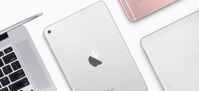 AppleがスマホやPCを下取りしてApple Storeギフトカードに変えてくれる「Apple GiveBack」を開始。実店舗でもオンラインでも利用可能
