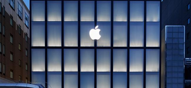 Appleがインテルのスマートフォンモデム事業の買収を正式発表