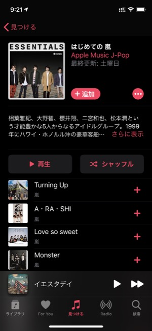 applemusic_02