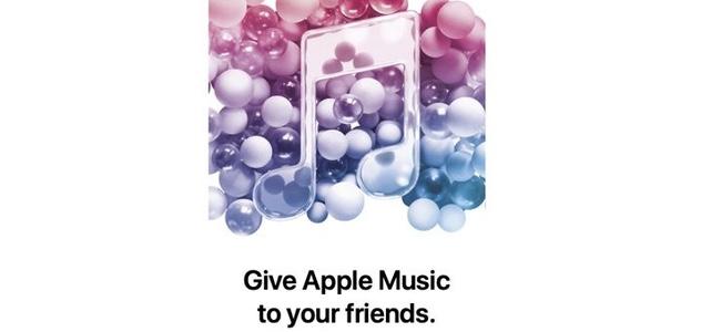 Apple Music利用者が友達に1ヶ月の無料試用期間をプレゼント可能に