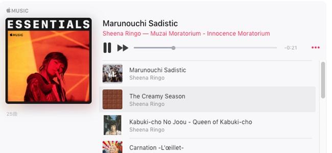 Apple Musicの楽曲をブラウザの埋め込みプレイヤーでフル再生できるウィジェットが登場!