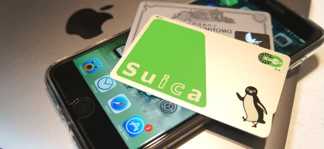 iPhone 7/7 PlusのApple Payにクレジットカード、Suicaを登録する方法