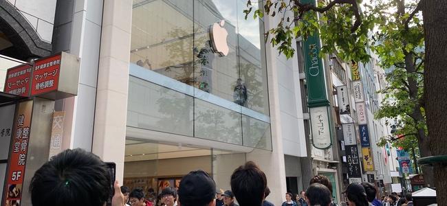 今日2018年10月26日(金)「Apple 渋谷」リニューアルオープン!開店の様子をレポート!