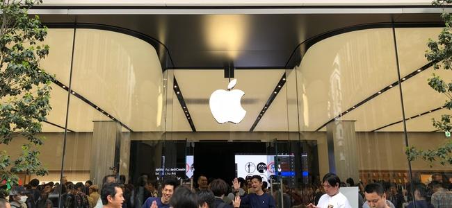 「iPhone XS/XS Max」「Apple Watch Series 4」発売日の2018年9月21日(金)はApple直営店が午前8時に開店