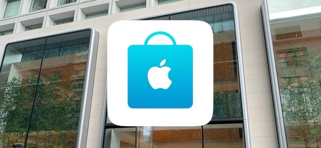 Apple Storeが購入した商品の返品期間を延長中。毎年行われる年末年始のホリデーシーズン対応で