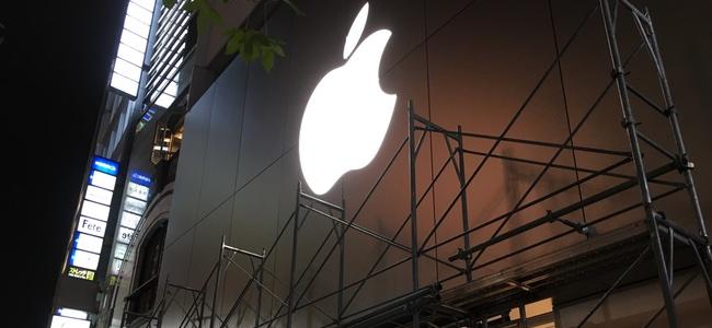 Appleが日本国内で新たな直営店を今後5年以内に複数店オープンさせる予定