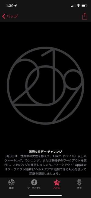 applewatch_02