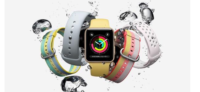 Apple Watch Series 3は2017年第3四半期(7〜9月)に発売か。SIM搭載モデルの噂も