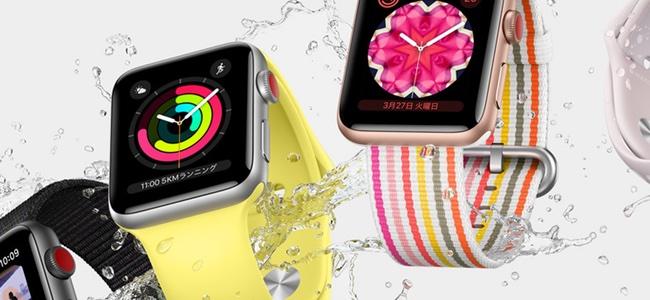 Appleが新型Apple WatchやARウェアラブルデバイス向けにマイクロLEDパネルを開発か