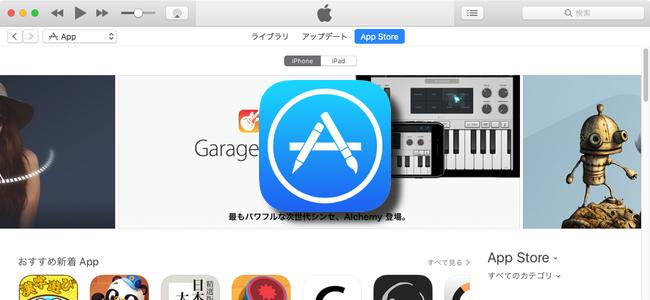 App Storeでのデベロッパー収益が累計で700億ドル(約7.8兆円)を突破したとAppleが発表