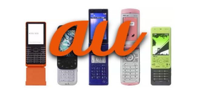 auが3G携帯電話向けサービス「CDMA 1X WIN」の終了を発表。2022年3月末以降「au VoLTE」に非対応機種は利用が不可に