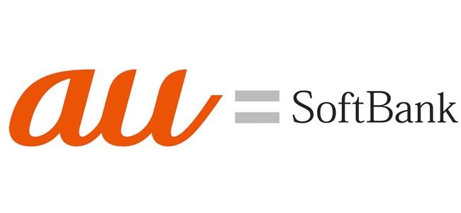 ドコモに続いてソフトバンク、auも定期契約満了時の無料更新期間を2ヶ月から3ヶ月に延長
