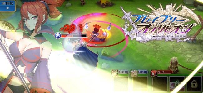 神か悪魔か、プレイヤーの選んだジャッジによってシナリオが変化するRPG「ブレイブリーオブリビオン」