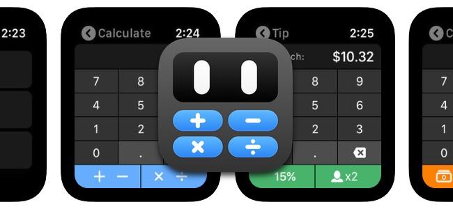 計算機アプリ「Calcbot」がアップデートでApple Watchアプリを復活