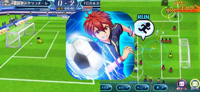 ラインを繋いで連携パスからのシュート!ガンホー新作はピンポイントで選手を動かす直接的シミュレーションサッカーゲーム「カルチョファンタジスタ」