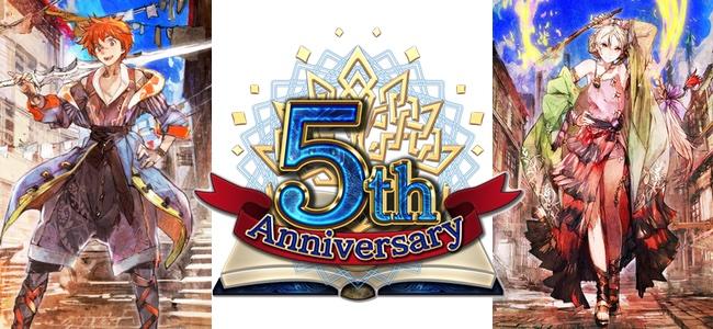 チェインクロニクルにて「5th Anniversaryフェス」が開催!全ガチャの初回11連が無料に!期間限定キャラの復活や記念武器が手に入る限定クエストも登場