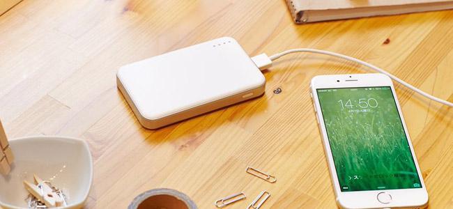 cheero、手のひらサイズでシンプルな仕上がりの「cheero Energy Plus mini 4400mAh」を発表