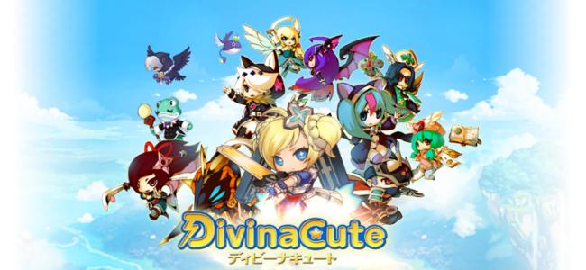 文字通りマンガのようなストーリーとゆるカワなキャラたちのドタバタアクションが魅力!アクションRPG「Divina Cute」